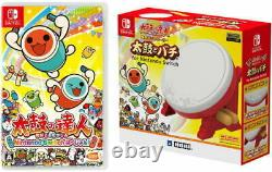 Nintendo Switch TAIKO NO TATSUJIN soft &Drum & BACHI set JAPAN IMPORT Brand New